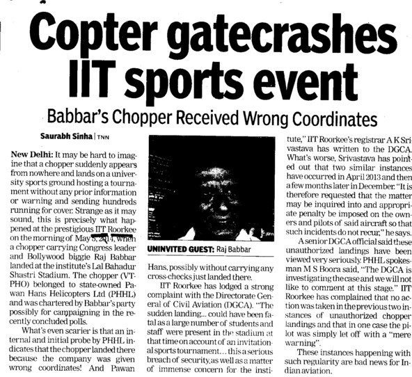 Copter gatecrashes IIT sports event (Indian Institute of Technology (IITR))