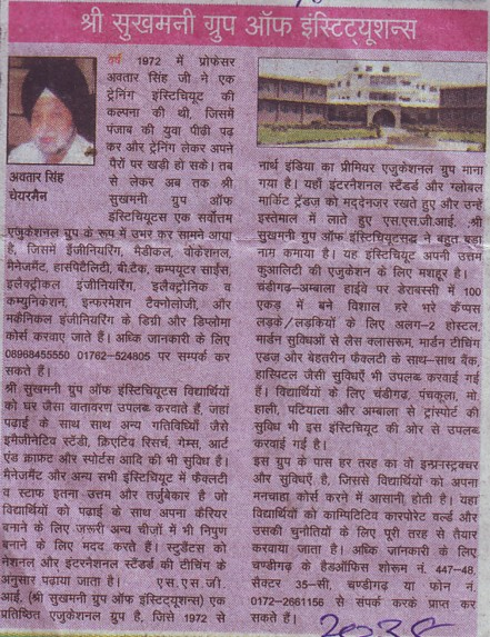 Message of Chairman Avtar Singh (Sri Sukhmani Group of Institutes)