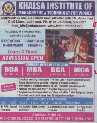 BBA, MBA and BCA (Khalsa Institute of Management and Technology for Women)