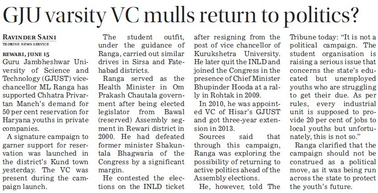 GJU VC mulls return to politics (Guru Jambheshwar University of Science and Technology (GJUST))