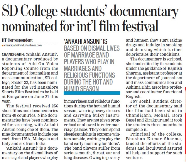 Students documentary nominated for International film festival (GGDSD College)