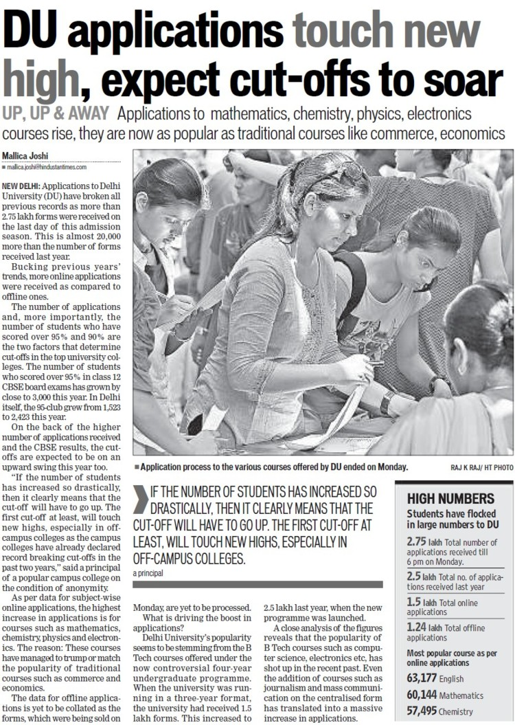 DU applications touch new high, expect cut offs to soar (Delhi University)