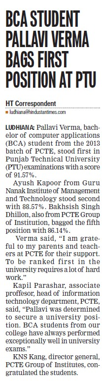 Pallavi Sharma bags first position at PTU (Punjab Agricultural University PAU)