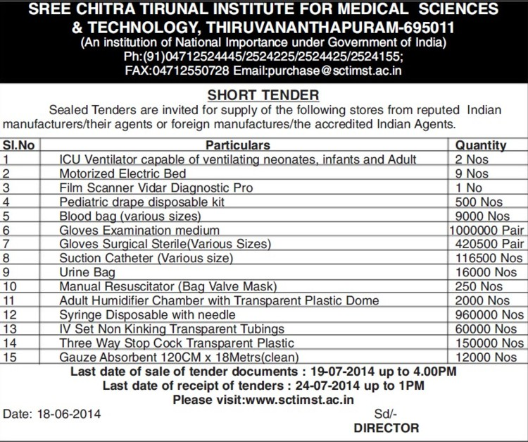Supply of Suction Catheter (Sree Chitra Tirunal Institute For Medical Sciences and Technology)