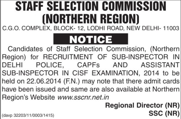 Sub Inspector (Staff Selection Commission)