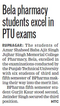 Bela pharmacy students excel in PTU exams (Amar Shaheed Baba Ajit Singh Jujhar Singh Memorial College of Pharmacy ASBASJSM Bela)