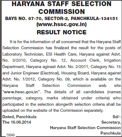 Accounts clerk (Haryana Staff Selection Commission (HSSC))