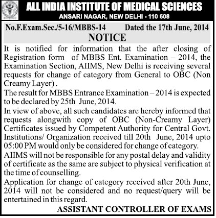 MBBS Entrance Examination 2014 (All India Institute of Medical Sciences (AIIMS))