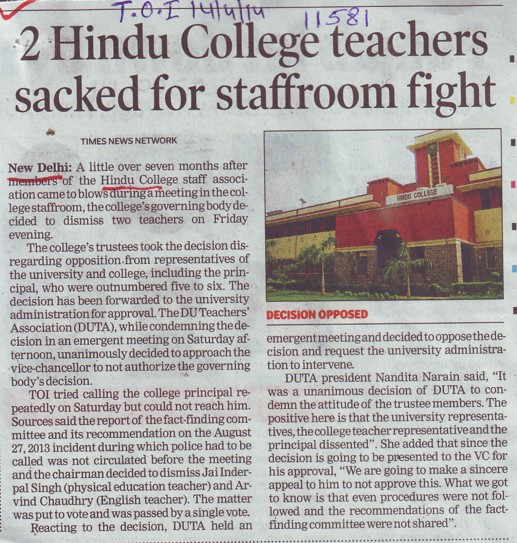 Two Hindu college teachers sacked for staffroom fight (Hindu College)
