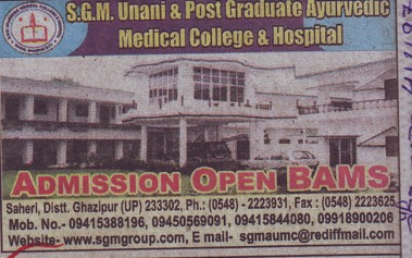 BAMS Course (SGM Ayurvedic and Unani Medical College)