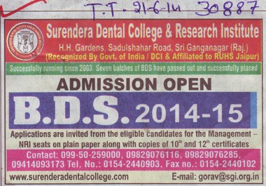 BDS Course (Surendera Dental College & Research Institute)