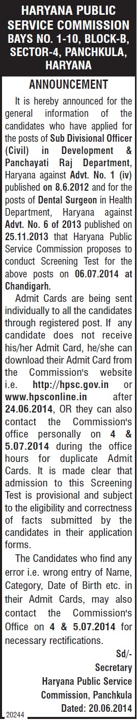 Result notice for Sub Divisional Officer post (Haryana Public Service Commission (HPSC))