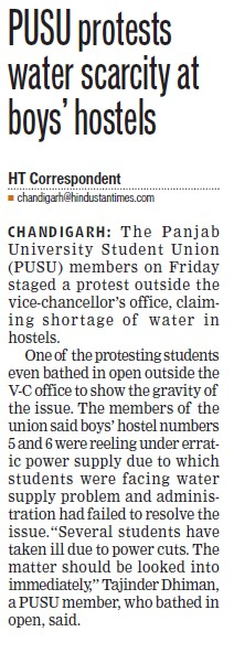 PUSU protests water scarcity ay boys hostel (Panjab University Students Union PUSU)