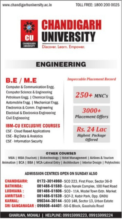 BE and ME in Petroleum Engineering (Chandigarh University)
