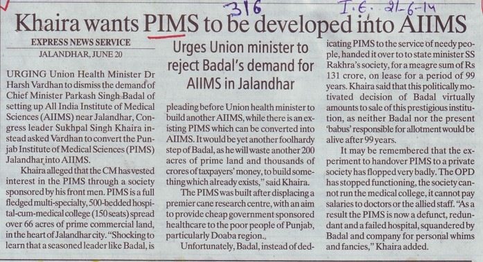 Khaira wants PIMS to be developed into AIIMS (Punjab Institute of Medical Sciences (PIMS))