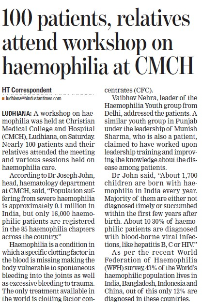 Workshop on Haemophilia (Christian Medical College and Hospital (CMC))