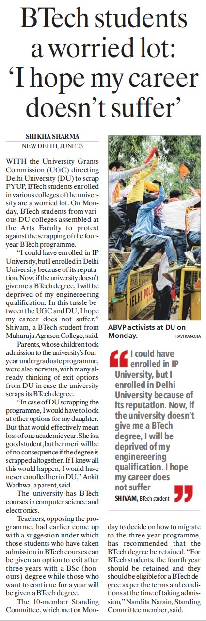 B Tech students worried lot (University Grants Commission (UGC))