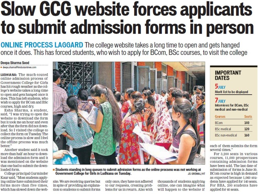 GCG website forces applicants to submit admission forms in person (Government College for Women)