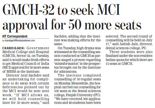 GMCH to seek MCI approval for 50 more seats (Government Medical College and Hospital (Sector 32))