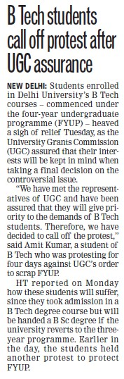 B Tech students call off protest after UGC assurance (Delhi University)