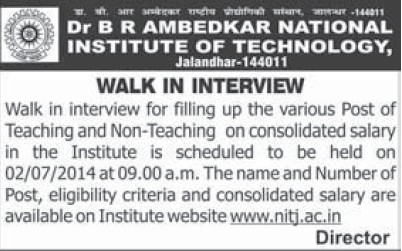 Teaching and non teaching post (Dr BR Ambedkar National Institute of Technology (NIT))