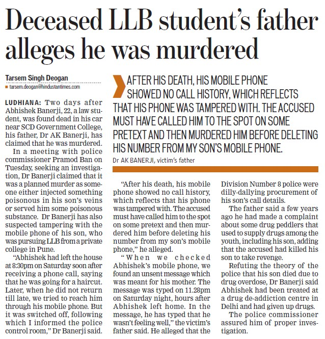 Decreased LLB students father alleges he was murdered (SCD Govt College)