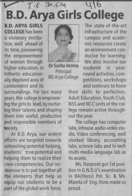 Message of Principal Dr Sarita Verma (BD Arya Girls College)