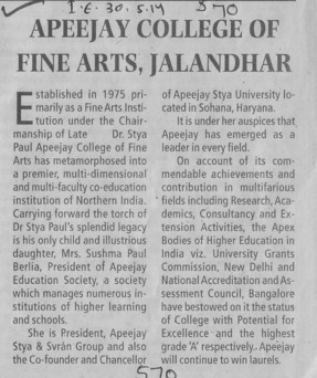 Profile of Apeejay College (Apeejay College of Fine Arts)