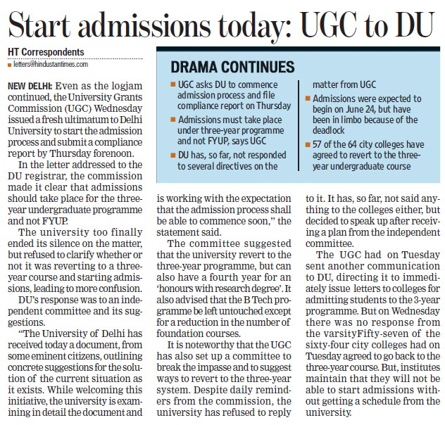 Start admission today, UGC to DU (Delhi University)