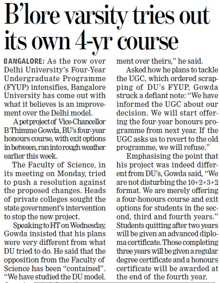 BU tries out its own 4 year course (Bangalore University)