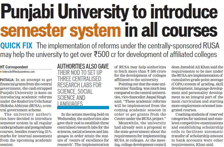 University to introduce semester system in all course (Punjabi University)