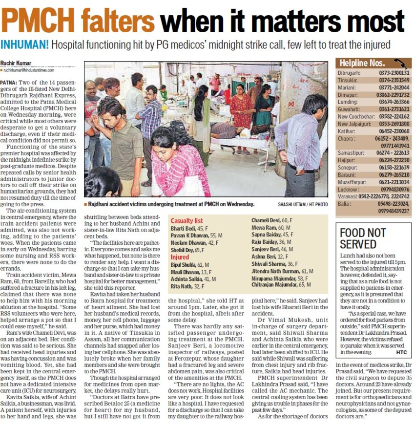 PMCH falters when it matters most (Patna Medical College)