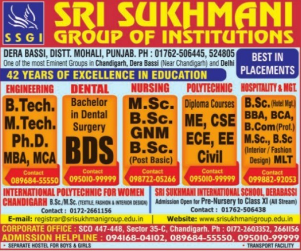 BSc and GNM course (Sri Sukhmani Group of Institutes)