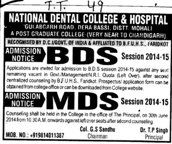 MDS and BDS course (National Dental College and Hospital Gulabgarh)