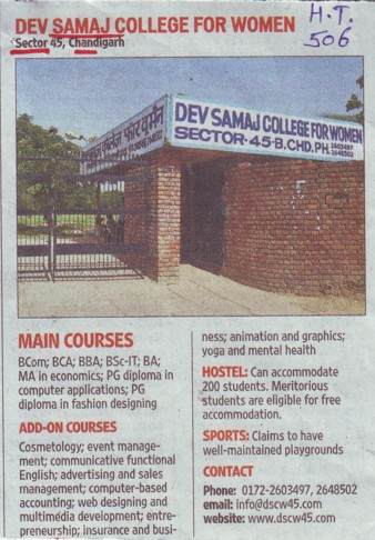 BBA and BCA course (Dev Samaj College for Women)