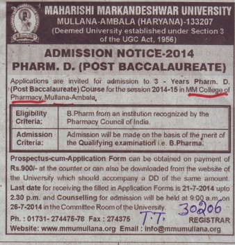 D Pharmacy cours (Maharishi Markandeshwar University)
