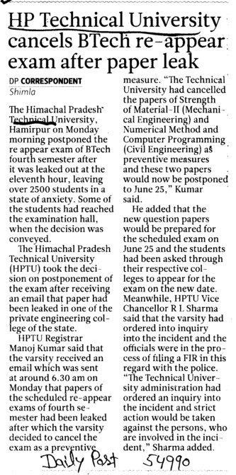 HPTU cancels B Tech re appear exam after paper leak (Himachal Pradesh Technical University HPTU)