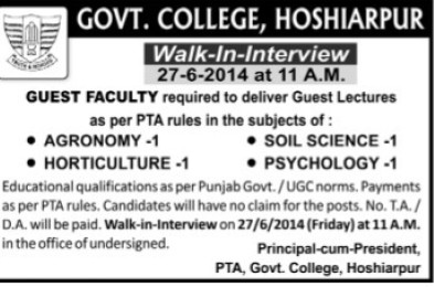 Faculty for Agronomy and Soil Science (Government College)