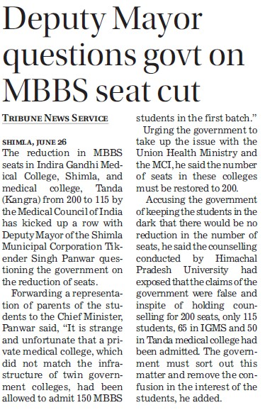 Deputy Mayor questions govt on MBBS seat cut (Indira Gandhi Medical College (IGMC))
