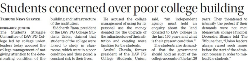 Students concerned over poor college building (DAV PG College Karanpur)