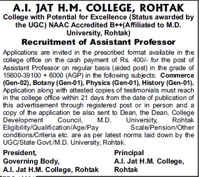 Asstt Professor for Commerce (All India Jat Heroes Memorial College)