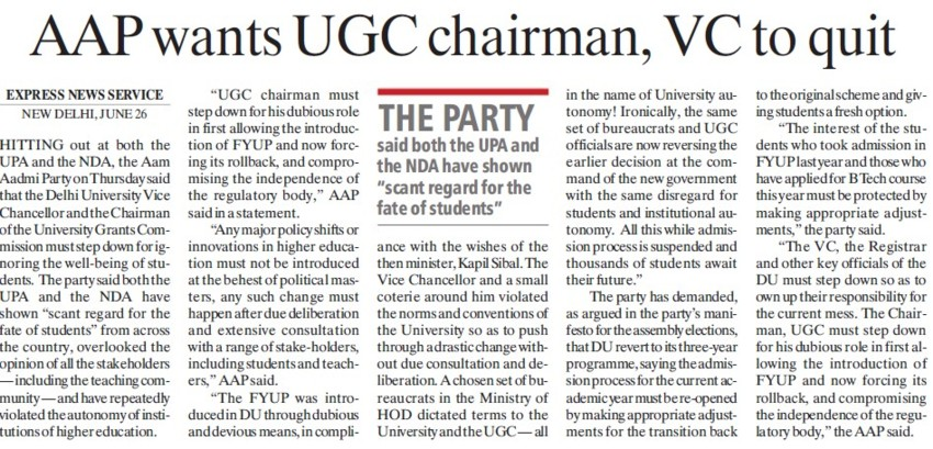 AAP wants UGC chairman, VC to quit (University Grants Commission (UGC))