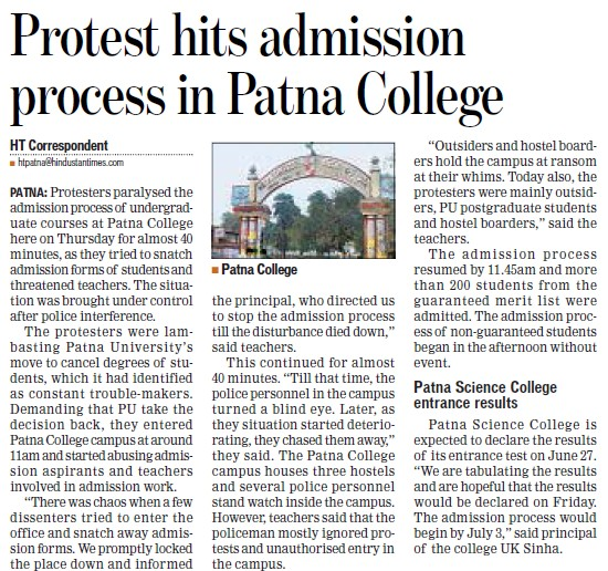 Protest hits admission process in Patna College (Patna College)