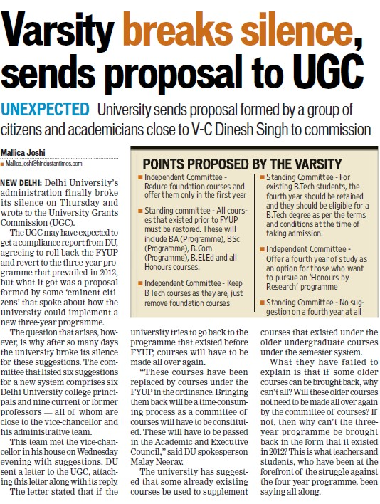 Varsity breaks silence, sends proposal to UGC (Delhi University)