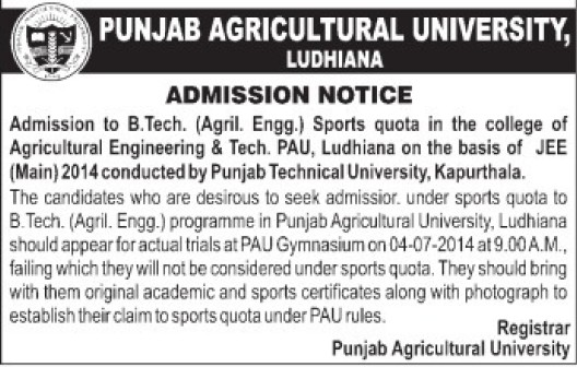 B Tech in Agril Engineering (Punjab Agricultural University PAU)