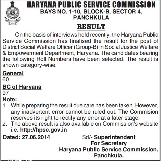 Result notice of District Social Welfare Officer post (Haryana Public Service Commission (HPSC))