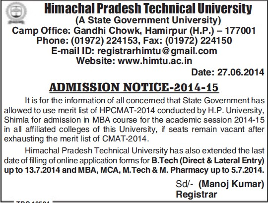MBA Course (Himachal Pradesh Technical University HPTU)
