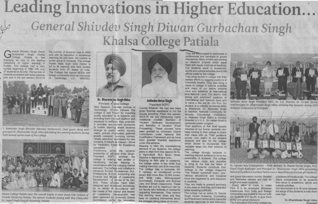 Message of President Jathedar Avtar Singh (Khalsa College)