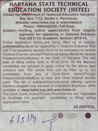 DET 2014 (Haryana State Technical Education Society (HSTES))