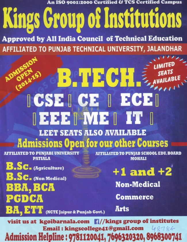 B Tech in CSE, ECE, EEE and ME (Kings Group of Institutions)